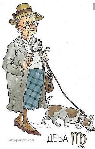Забавные старушки - знаки зодиака Дева