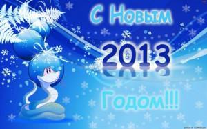 "Новогодний сценарий: ""Новый год в аэропорту"""