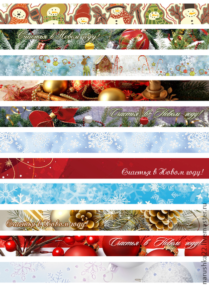 new year banners (7)